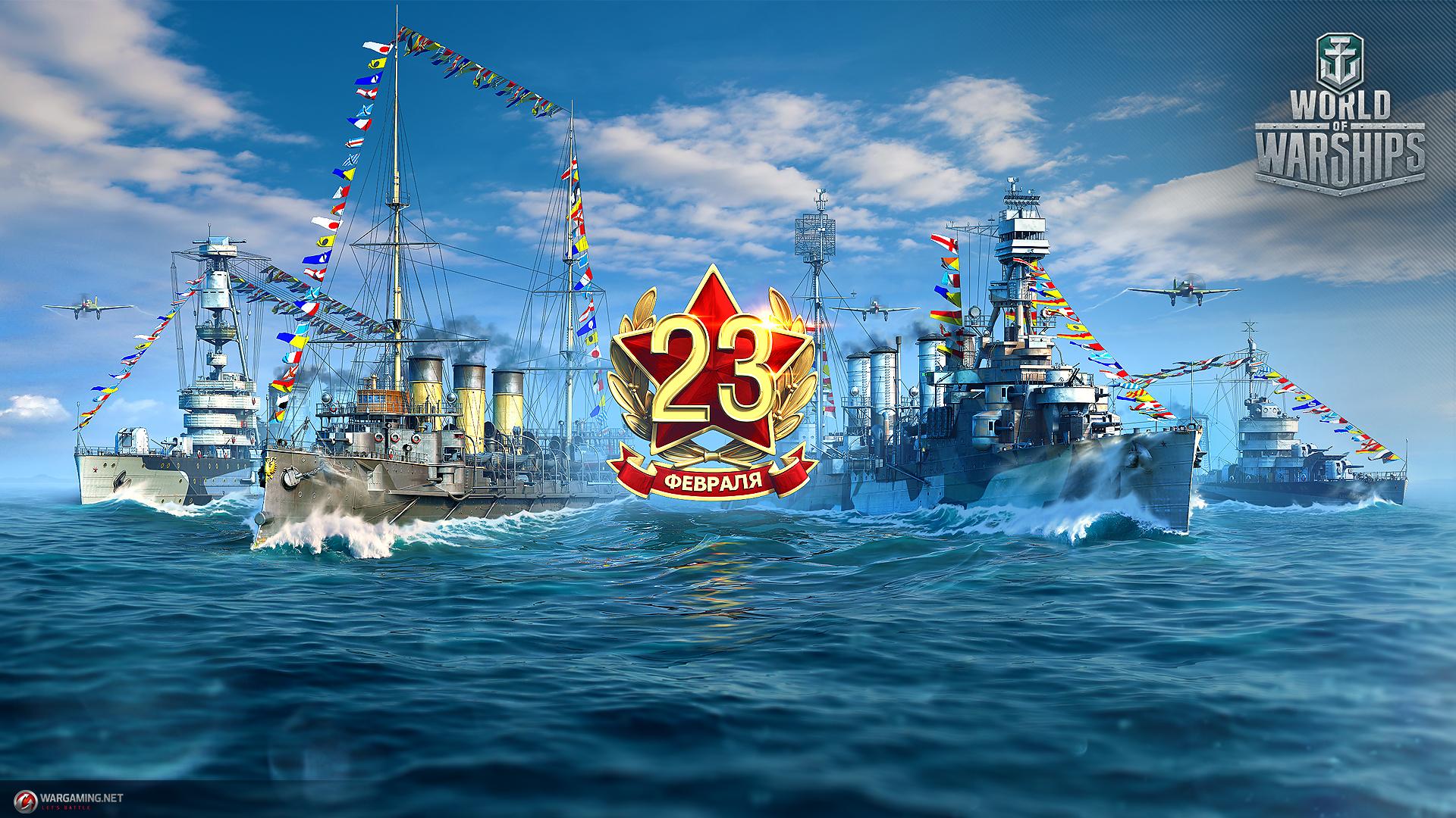 ❶С 23 февраля корабль|Поздравления с 23 февраля учителю|||}