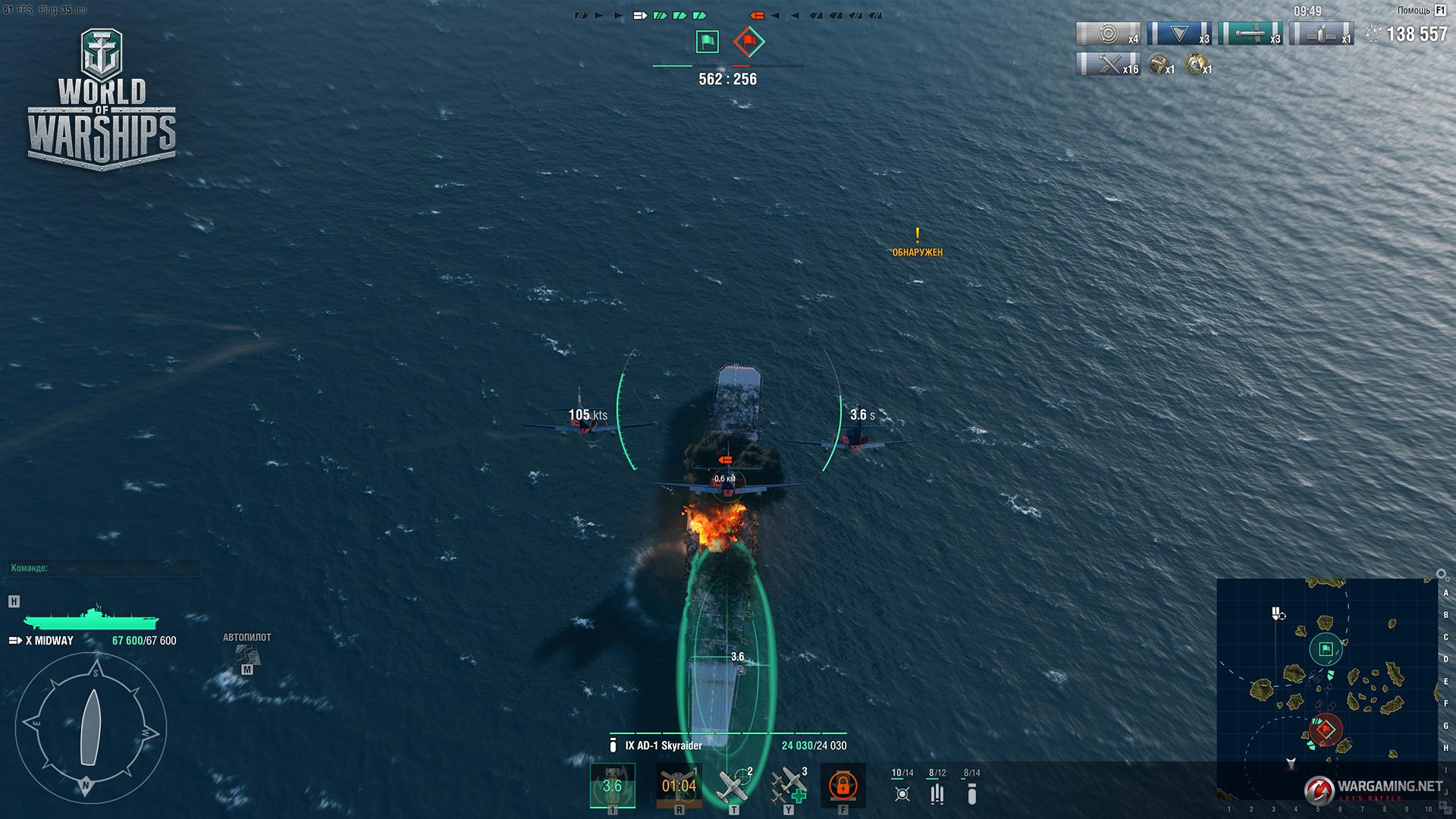 бомбардировщики world of warships
