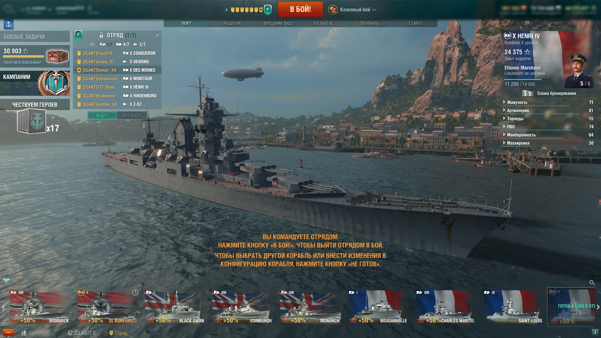 Обои wg, wargaming net, wows, мир кораблей, шторм. Игры foto 6