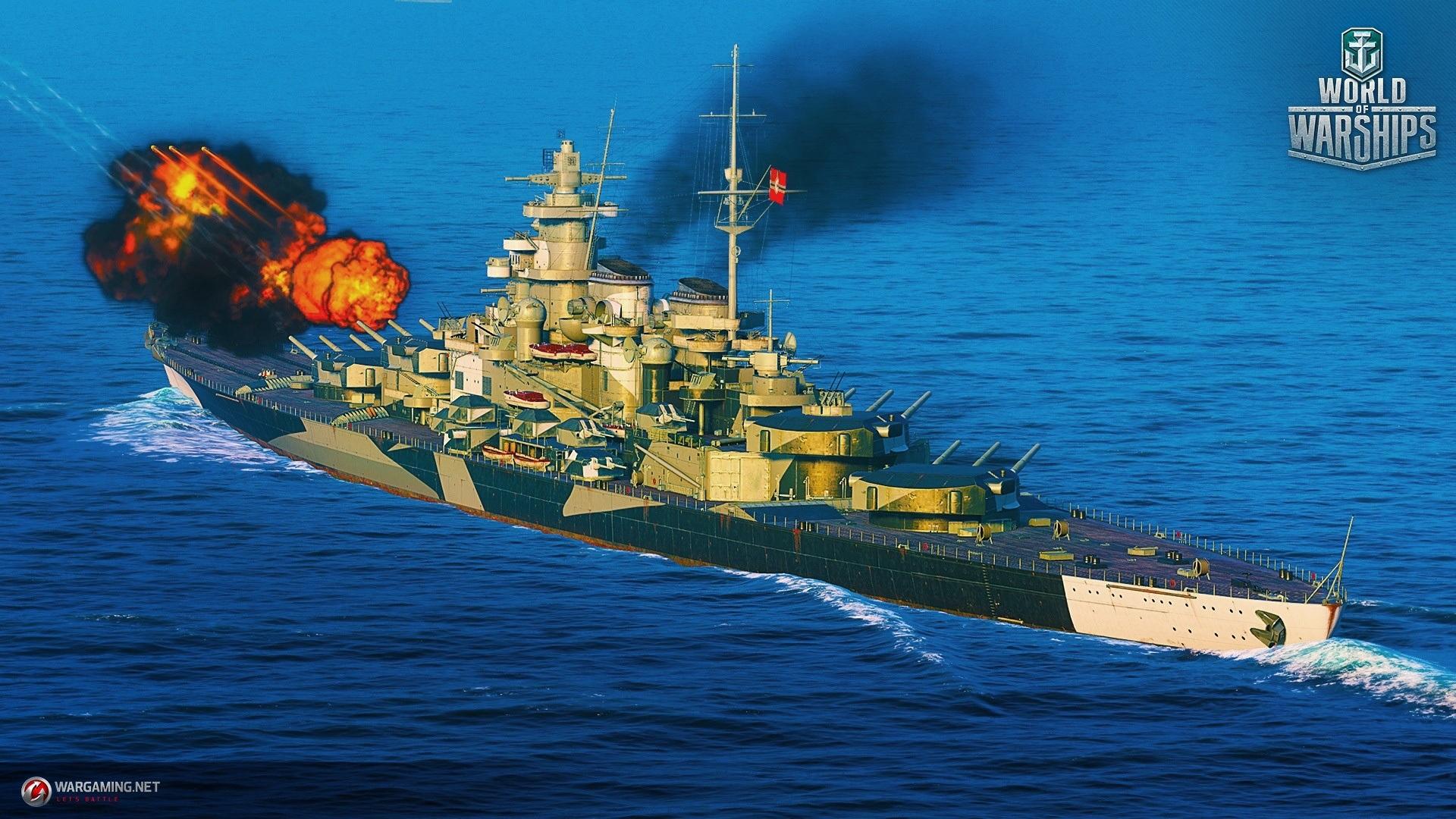 World of warships aimbots, cheats, hacks and exploits.