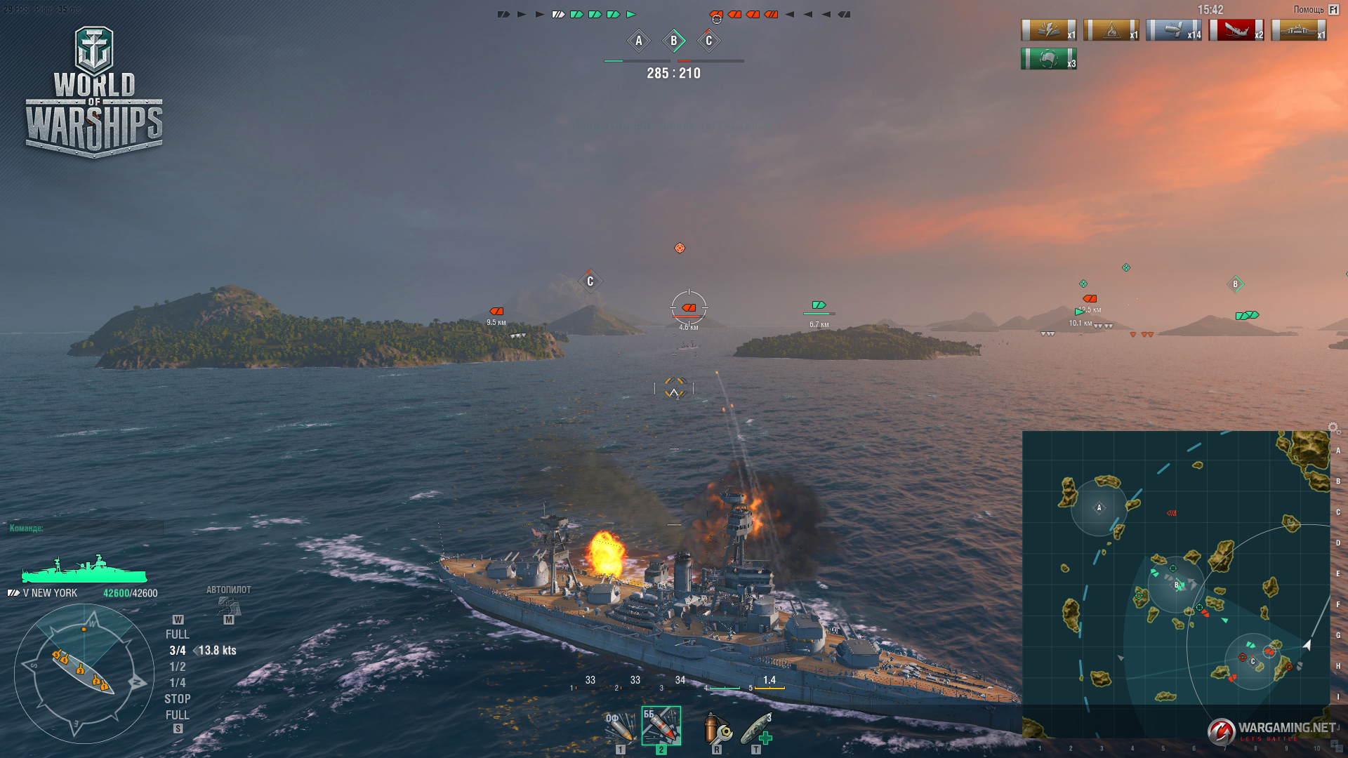 бонус код world of warships на albany