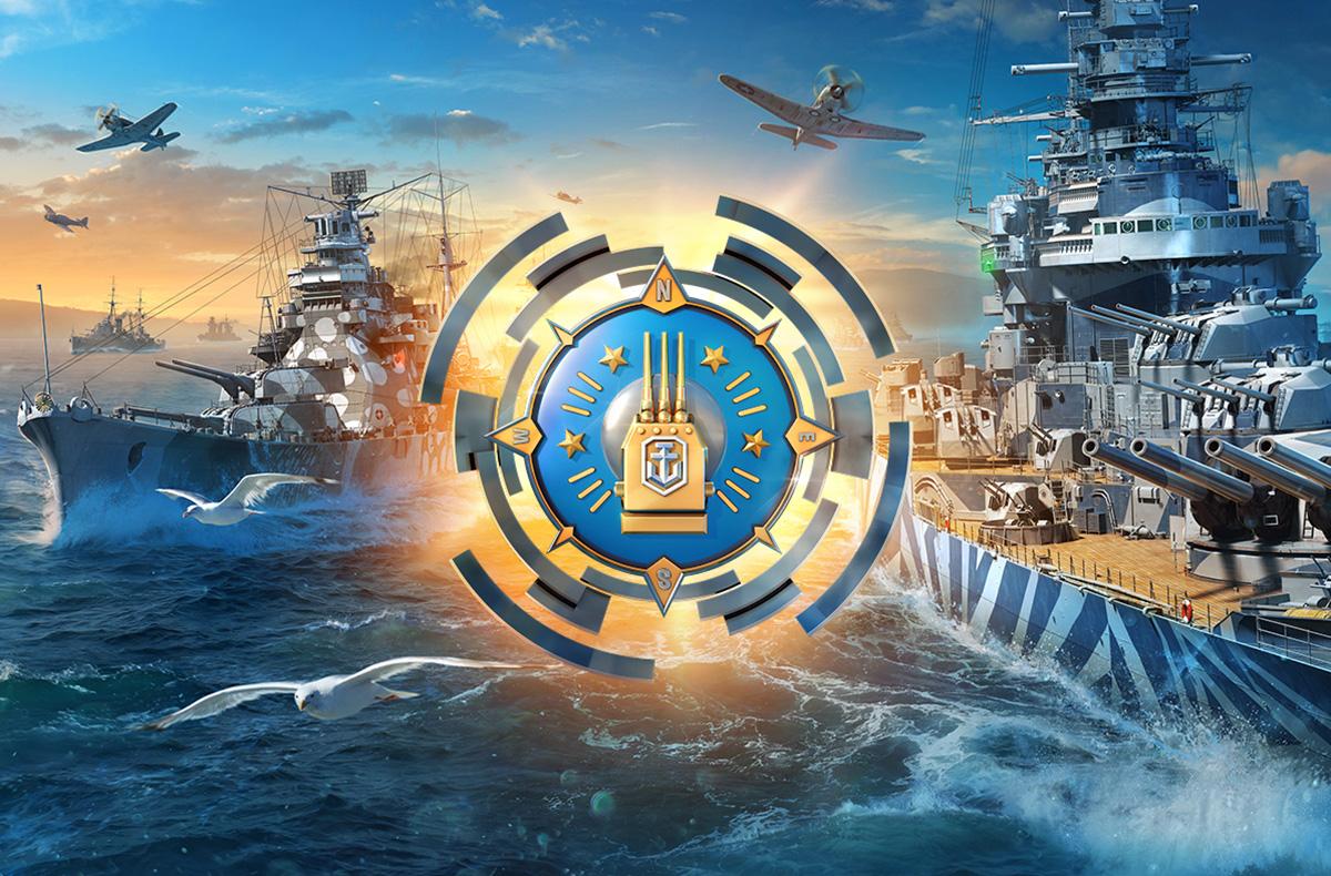 актуальные бонус коды для world of warships