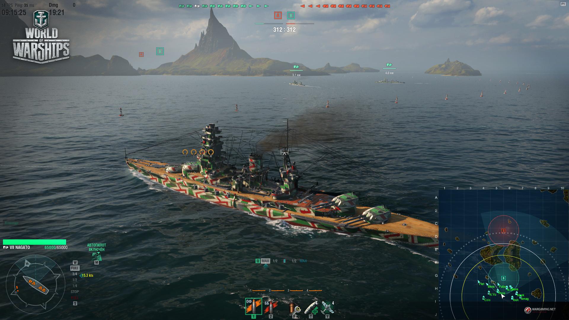 Скачать мод пак для кораблей