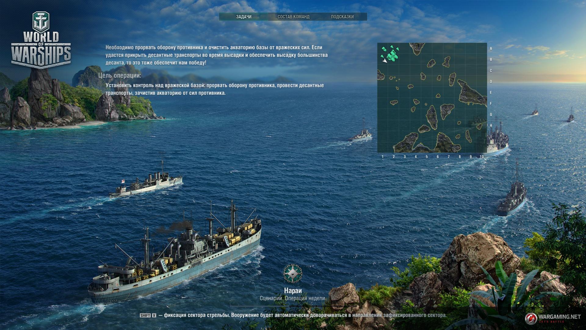 Обои wg, wargaming net, wows, мир кораблей, шторм. Игры foto 8