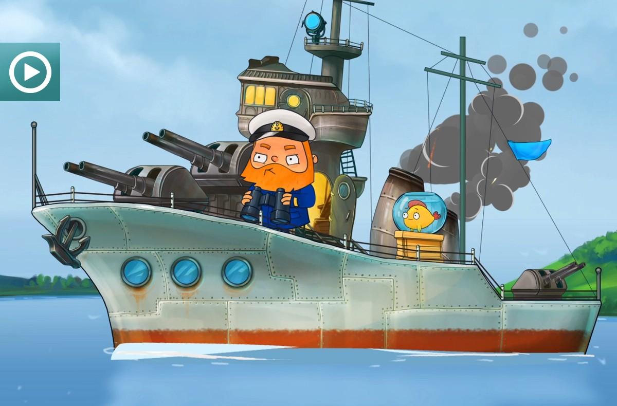 классический капитан парохода картинки конце поста найдете
