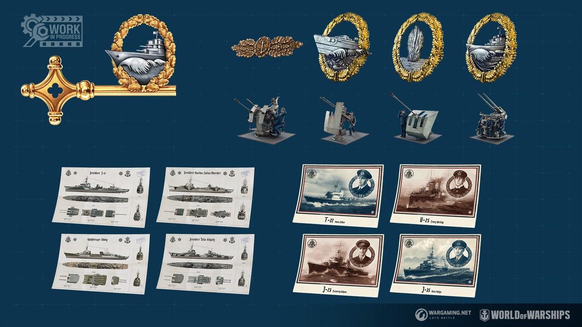 Коллекция «Немецкие эсминцы»