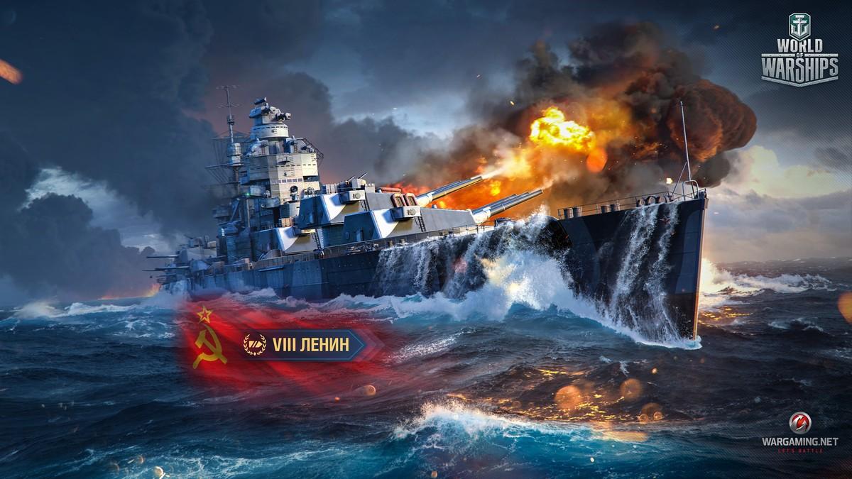 Обои wg, wargaming net, wows, мир кораблей, шторм. Игры foto 9