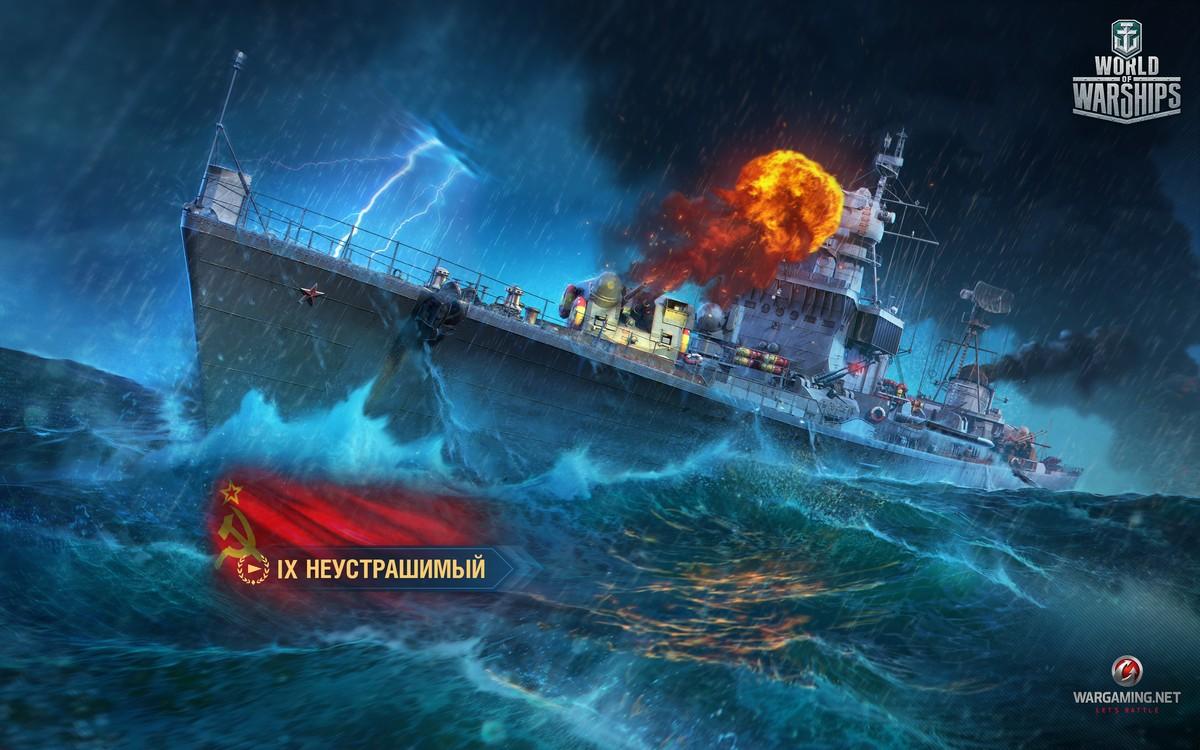 Обои wg, wargaming net, wows, мир кораблей, шторм. Игры foto 17